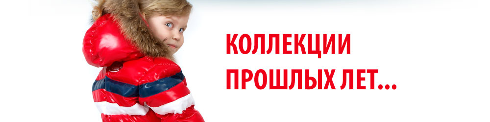 http://vremenagoda-russia.ru/uploads/images/slider/banner-past.jpg